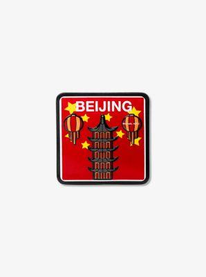 Beijing Leather Sticker by Michael Kors